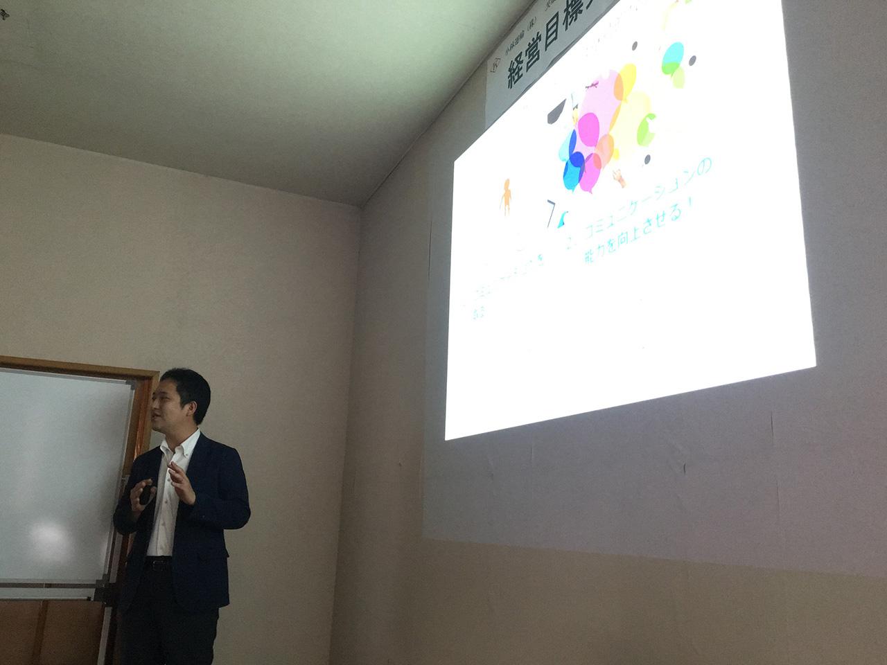 2016年経営目標発表会
