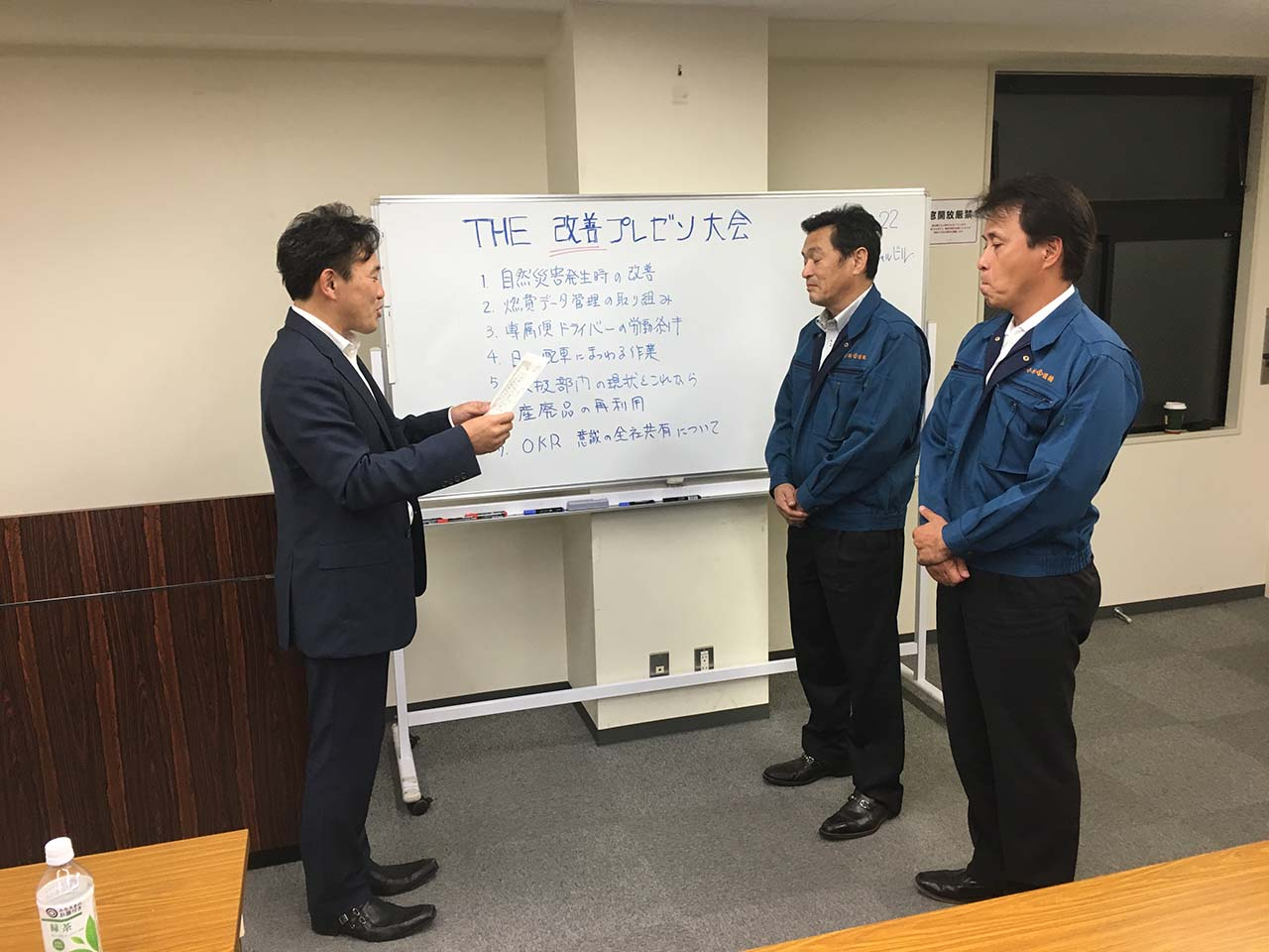 3位 東京営業所