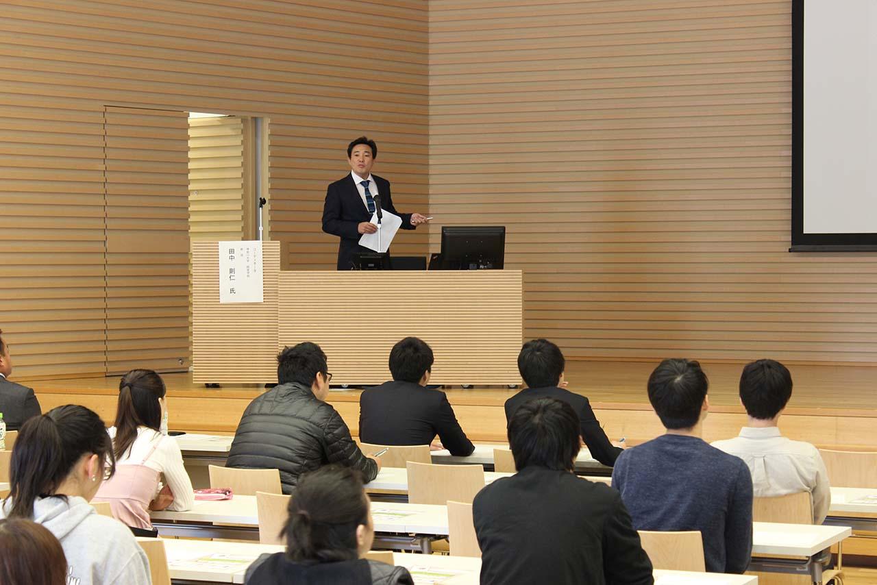 神奈川大学 湘南ひらつかキャンパスにて講演